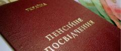 Переселенцам: Как перевести пенсию с неподконтрольной территории Донбасса