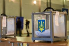 """В """"Слуге народа"""" назвали города, где вскоре могут пройти досрочные местные выборы"""