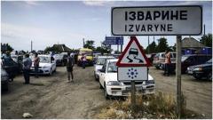 Закрывается пункт пропуска «Изварино» на границе с РФ