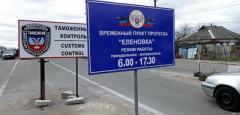 «Он не грудной, понимает»: На пунктах пропуска «ДНР» у мальчиков снимают отпечатки пальцев