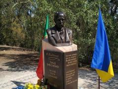 В Лиссабоне установили памятник Тарасу Шевченко