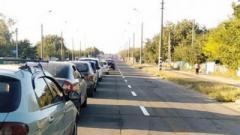 «В Горловке очередь стоит, никого не пропускают, в Еленовке за полчаса продвинулись на 6 авто»: ситуация на КПВВ ОРДО