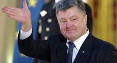 Новый бюджет оказался с сюрпризом: «привет от команды Порошенко»