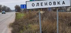 Неподконтрольная Украине Еленовка обесточена из-за обстрела