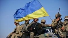 Украина готовится к полному отводу войск, - командующий ООС