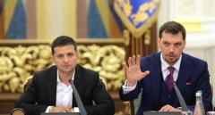 Остался ровно год: в Кабмине озвучили официальную дату старта рынка земли в Украине