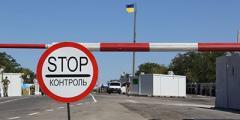 Ситуация на КПВВ Украины: небольшая очередь на «Гнутово»