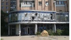 Блогер показал печальные реалии Луганска