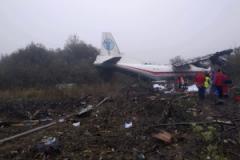 Аварийная посадка Ан-12: спасатели уточнили информацию о погибших
