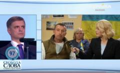 """""""Что с нами будет?"""" – жители Луганщины умоляют ВСУ не покидать их"""