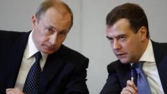 В России назвали самого вероятного преемника Путина