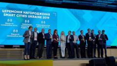 Серед нагороджених міст-лідерів — Маріуполь, - інфо