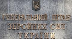 Хомчак срочно распорядился усилить боевую готовность ВСУ в районах выполнения боевых действий