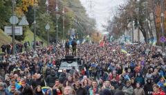 Власти предупредили о вероятности провокаций на День защитника