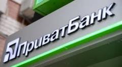 Лещенко рассказал о крупном поражении Коломойского по Приватбанку в Лондоне