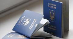 В Украине хотят ввести двойное гражданство – МИД