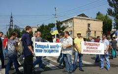 Началась подготовка к всеукраинскому протесту шахтеров