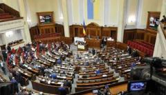 Рада приняла новый жесткий закон, от штрафов не сбежит никто: первые подробности