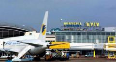 В Украине отменяют авиарейсы: что случилось