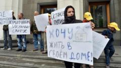 Права переселенцев в Украине хотят расширить