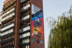 В Донецке завершились работы по созданию портрета «Моторолы» на стене дома