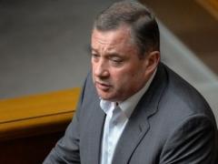 За депутата Украины внесли рекордный залог