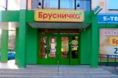 Ахметов закрывает обанкротившуюся сеть супермаркетов