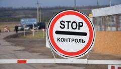 Ситуация на блокпостах Донбасса утром 13 ноября