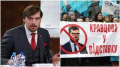 Гончарук заявил о тотальной коррупции в Укрзализныце