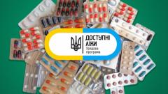 """В Украине запустили онлайн-сервис поиска """"Доступных лекарств"""""""