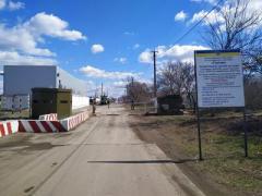 Завтра будет закрыт КПВВ «Гнутово»