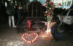 8 декабря объявлен днем траура по погибшим при пожаре в Одессе