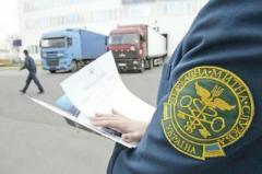 Cегодня в Украине заработала Новая таможня
