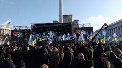 В Киеве собрался Майдан против капитуляции (ВИДЕО)