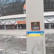 """В Донецке """"Донбасс Арену"""" оклеили проукраинскими листовками"""