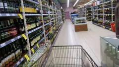 Донецкий блогер рассказал о предновогодних ценах в супермаркете (ВИДЕО)