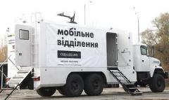 """График работы мобильных отделений """"Ощадбанка"""" с 16 по 22 декабря"""