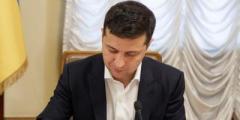 Опубликован текст законопроекта Зеленского о децентрализации
