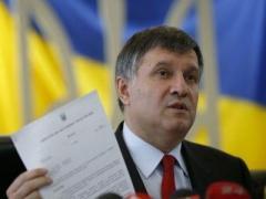МВД открыло уголовное дело по факту беспорядков в Киеве