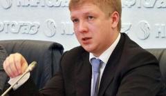Коболев: Договор о транзите газа Россией может быть подписан в апреле 2020 года