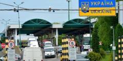 Кабмин изменил правила пересечения границы с Россией