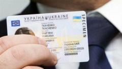 Зеленский подписал закон, упрощающий оформление документов жителям зоны ООС