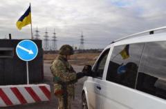 Ситуация на КПВВ в Донецкой области 6 января