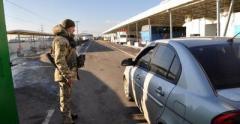 Ситуация в пунктах пропуска на Донбассе 7 января