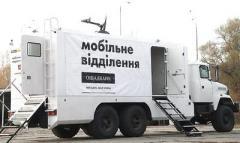 Опубликован график работы мобильных отделений Ощадбанка на Донбассе