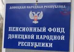 В «ДНР» проведут верификацию пенсионеров