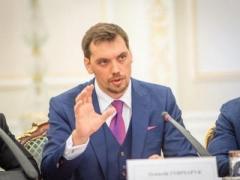 """Гончарук попал в """"кассетный скандал"""" (АУДИО)"""