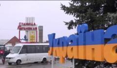 """На КПВВ """"Станица Луганская"""" умер 84-летний пенсионер"""