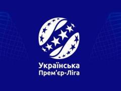 УПЛ изменит календарь игр из-за чемпионата Европы 2020