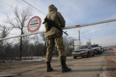 Ситуация на КПВВ в Донецкой области 29 января